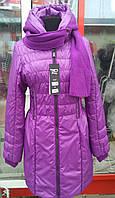 Демисезонное женское пальто, куртка с шарфом 46-50 р-р