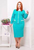 Женский нарядный костюм  с немного укороченным жакетом и юбкой средней длины батал