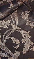 Портьерная ткань для штор шторная ткань
