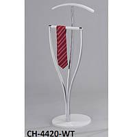 Напольная костюмная вешалка «CH-4420»