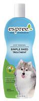 Espree Simple Shed Treatment- лечебное средство для периода линьки - косметика для кошек и собак