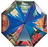 Потрясающий  женский зонт, автомат  W M800-3