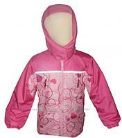 Демисезонная термо куртка 92 см 2015ST