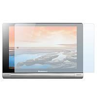 Матовая защитная пленка для Lenovo Yoga Tablet 10 B8000 при покупке чехла