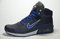 Мужские кожаные зимние ботинки Nike Air Max