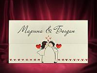 Свадебные пригласительные, весільні запрошення