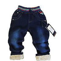 Детские джинсы с подтяжками на меху для мальчиков.