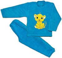 Пижама детская махровая теплая с вышивкой для мальчика р.26-34 осень-зима