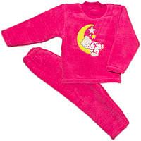 Детская теплая махровая мягенькая пижама с вышивкой для девочки р.26-34 осень-зима