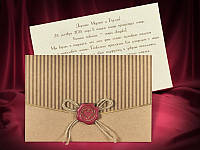 """Пригласительные открытки """"под старину"""", приглашения на свадьбу"""