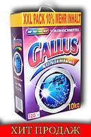 Стиральный порошок Gallus 10кг (Германия) Концентрат, фото 1