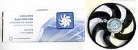 Электровентилятор радиатора, мотор охлаждения ВАЗ 1117-19 Калина, 2123 Шевроле-Нива Luzar