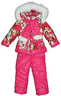 Комбинезон зимний для девочки, на двойном холлофайбере, с натуральной опушкой, внутри комбинезона есть пристеж