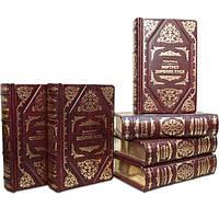 Элитные книги в кожаной обложке