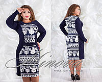 Платье Магнитик (размеры 54-62)