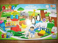 Конструктор зоопарк  JDLT 5091 аналог Lego Duplo