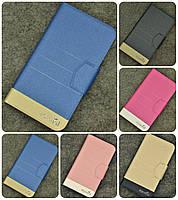 Чехол книжка Maxred для Huawei Ascend Y600