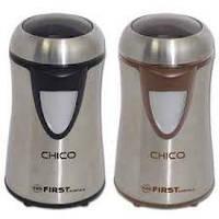 Кофемолка First с лезвиями из нержавеющей стали