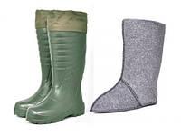Обувь для рыбаков и охотников   ПЕ 5 умм  (-25)