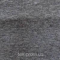 Трикотажное полотно интерлок хб/эл с начесом,  темно-серый меланж