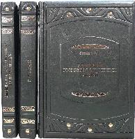 """Подарок лидеру. Стивен Кови в 3-х томах """"SMERALDO METTALIZZATO"""""""