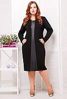 Элегантное платье с кожаным декором цвет черный  АРИНА