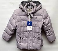 Демисезонная удлиненная куртка для мальчика 2-5 лет модель 2825