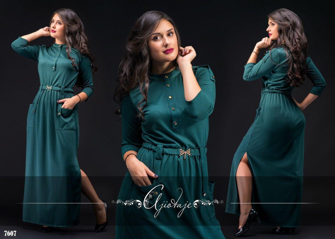 Людмила одежда больших размеров с доставкой