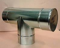Тройник трубы Ø110 мм оцинкованный, с заглушкой. вентиляция, дымоходы