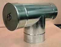 Тройник трубы Ø135 мм оцинкованный, с заглушкой. вентиляция, дымоходы