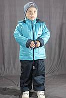 Демисезонный комбинезон для мальчика на флисе Бирюзовый