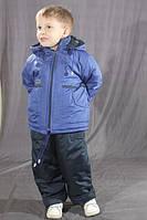 Демисезонный комбинезон для мальчика на флисе Синий