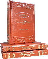 """Подарок лидеру. Стивен Кови в 3-х томах """"TЕRRACOTTA"""""""