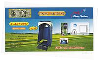 Палатка для душа/туалета