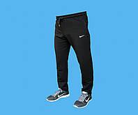 Брюки спортивные Nike трикотажные, без начёса внутри.Манжет внизу.Зауженные.Чёрные.2155