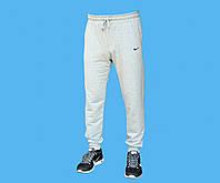 Брюки спортивные Nike трикотажные, без начёса внутри.Манжет внизу.Зауженные.Светло-серые.2158