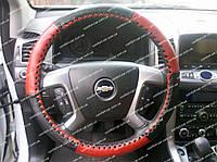 Кожаный чехол на руль (оплетка на руль) черно-красный