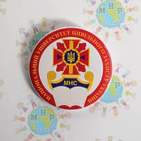Значок сувенирный МЧС Национальный университет