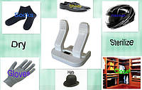 Сушка для  обуви, перчаток, лыжных ботинок дезодорантирующая Sterydry SDW 100