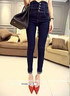 Женские джинсы с высокой посадкой