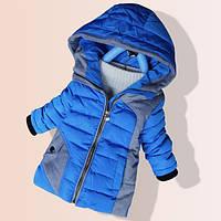 Детская куртка с серыми вставками