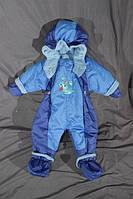 Детские демисезонные комбинезоны-трансформер на флисе Синий