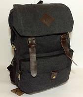 Городской рюкзак. Стильный рюкзак. Модный рюкзак. Школьный рюкзак. Рюкзаки