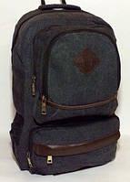 Городской рюкзак. Стильный рюкзак. Модный рюкзак. Школьный рюкзак. Рюкзаки. магазин рюкзаков