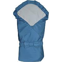 Демисезонный конверт-одеяло для новорожденного (голубой)