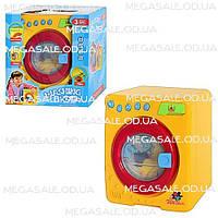 Детская игрушечная стиральная машина 24х27х18см: 5 режимов работы