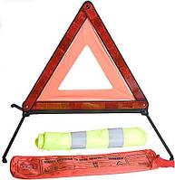 Набор знак аварийный ЗА 617 (ЗА007 + жилет безопасности ЖБ003)
