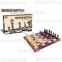 """Настольная игра мини-игра """"Магнитные шахматы"""""""