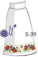 Заготовка  под вышивку юбки (габардин) бисером или крестом