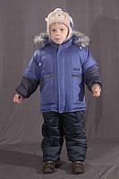Зимний комбинезон для мальчика однотонный Синий